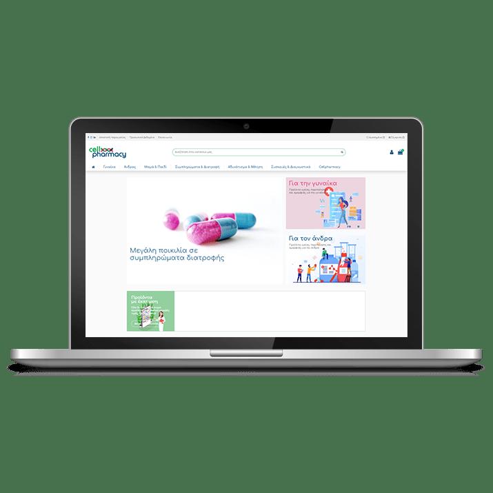 Eshop Online Φαρμακείο